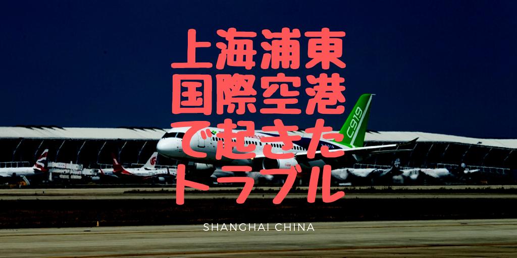 f:id:tetsuyama2000:20191028102811p:plain