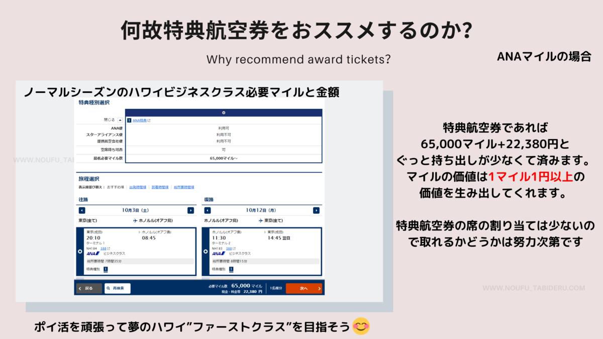 f:id:tetsuyama2000:20191028133344p:plain