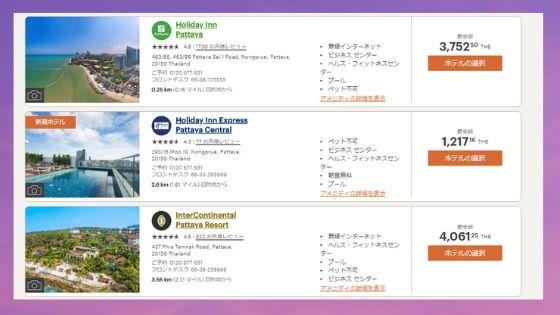 f:id:tetsuyama2000:20191030095432j:plain