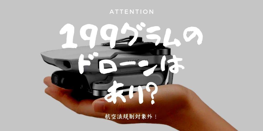 f:id:tetsuyama2000:20191031134735j:plain