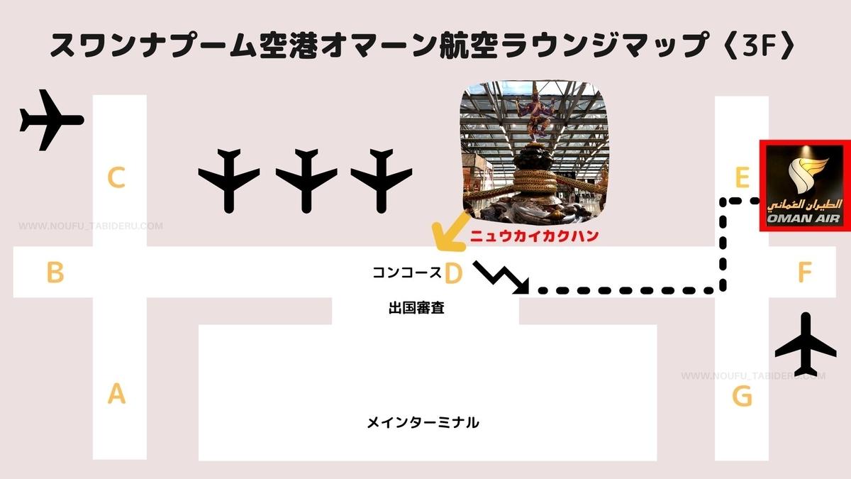 f:id:tetsuyama2000:20191101163208j:plain