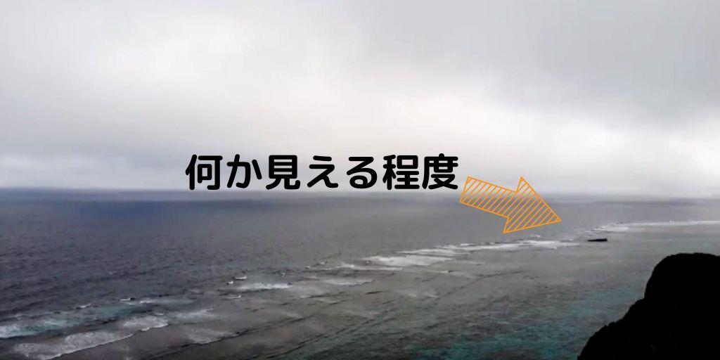 f:id:tetsuyama2000:20191203111829j:plain