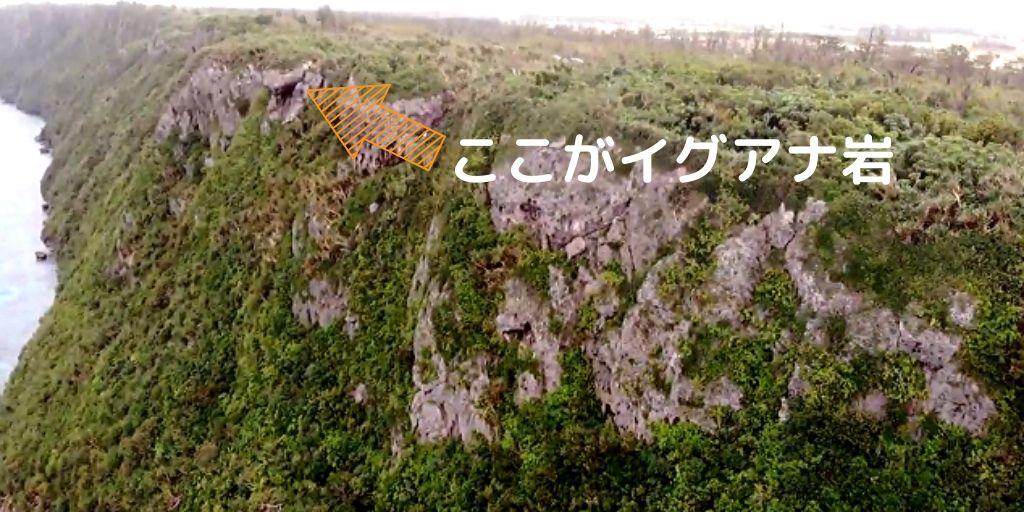 f:id:tetsuyama2000:20191203170325j:plain