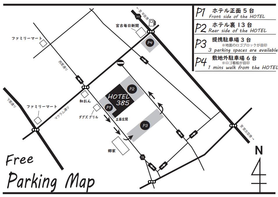 f:id:tetsuyama2000:20191204170055p:plain