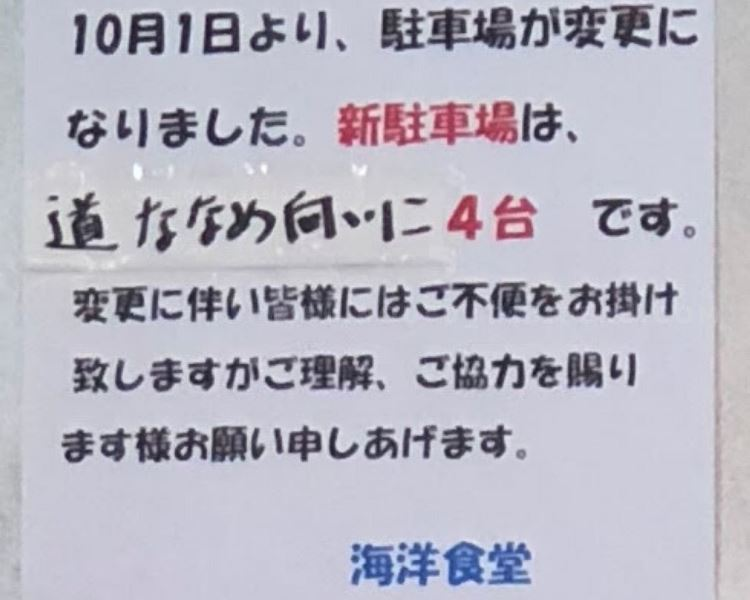 f:id:tetsuyama2000:20191212115118j:plain