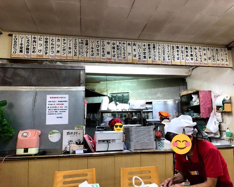 f:id:tetsuyama2000:20191212115235j:plain