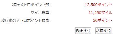 f:id:tetsuyama2000:20200206163049p:plain