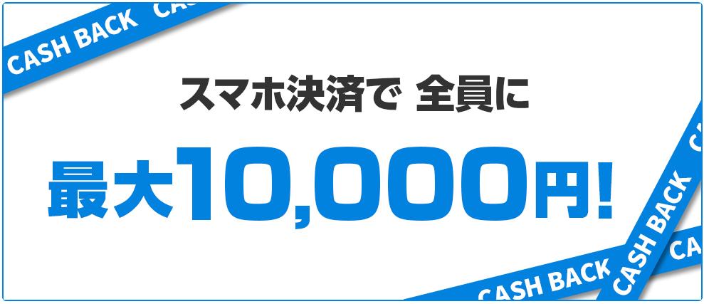 f:id:tetsuyama2000:20200206171315p:plain