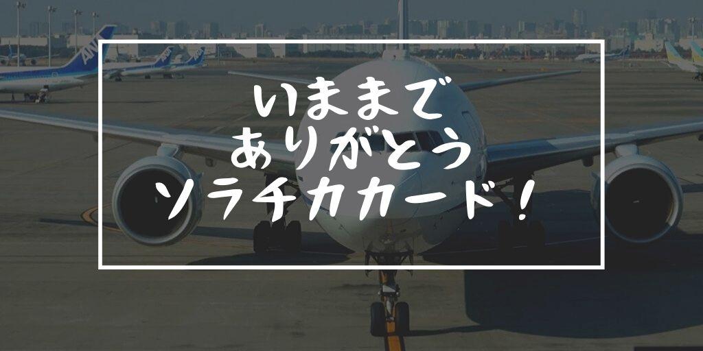 f:id:tetsuyama2000:20200206173814j:plain