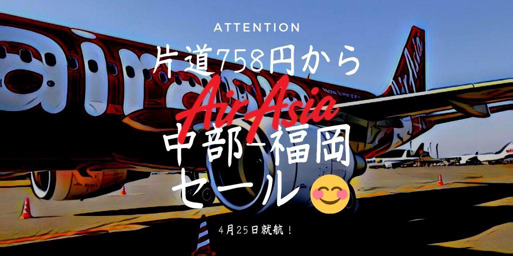 f:id:tetsuyama2000:20200324162009j:plain
