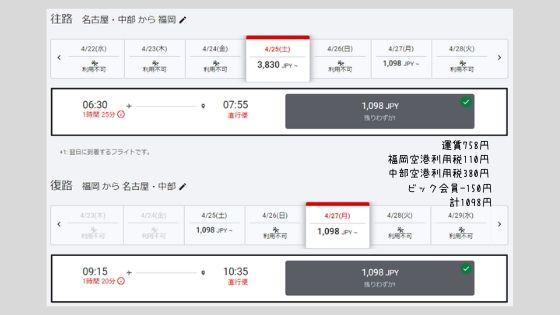 f:id:tetsuyama2000:20200324173447j:plain