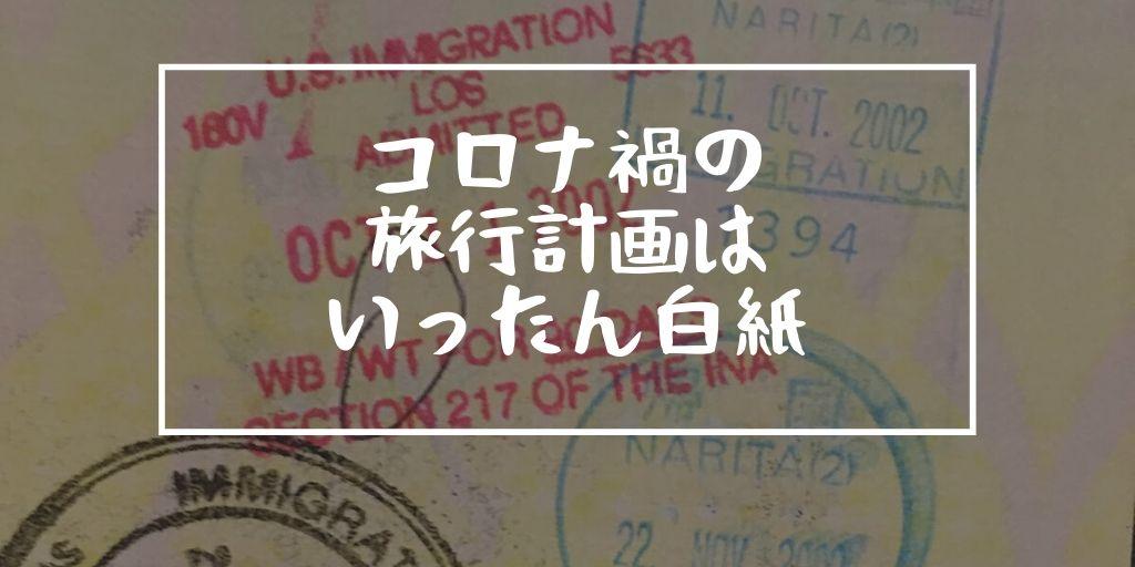 f:id:tetsuyama2000:20200522140346j:plain