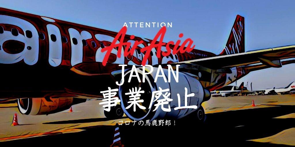 f:id:tetsuyama2000:20201007171509j:plain