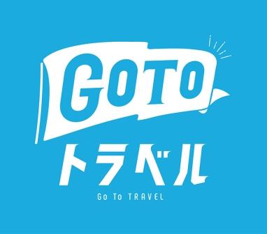 f:id:tetsuyama2000:20201008133533j:plain