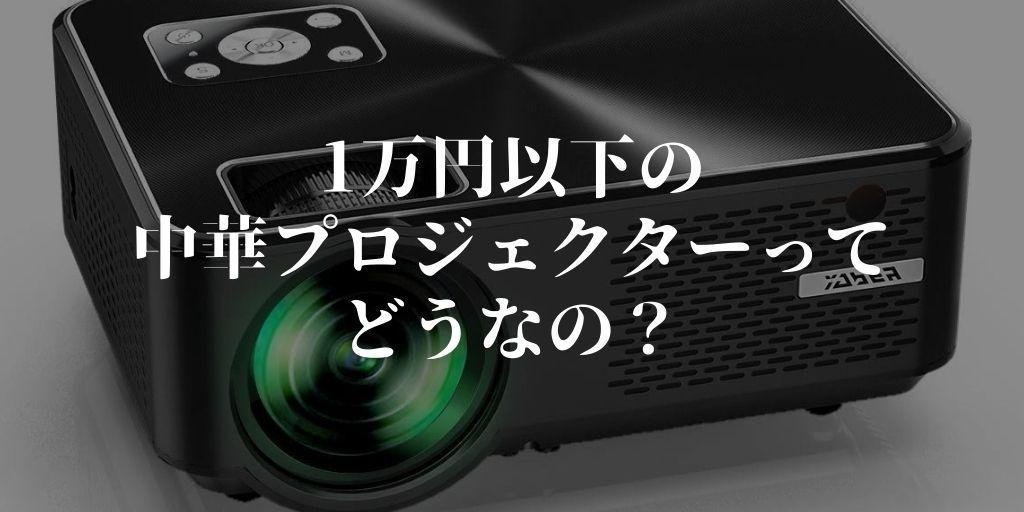 f:id:tetsuyama2000:20201009095950j:plain