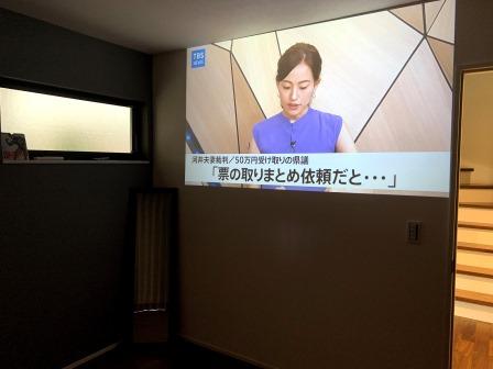 f:id:tetsuyama2000:20201009101503j:plain