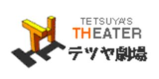 f:id:tetsuyan_h:20170130013802p:plain