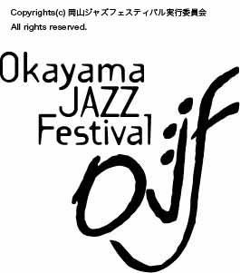 OJF_main_logo