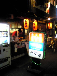 f:id:tetsuyaota:20070417174236j:image