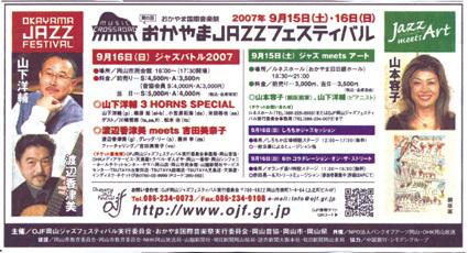 f:id:tetsuyaota:20070910172311j:image