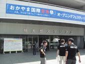 f:id:tetsuyaota:20070922121313j:image