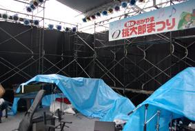 f:id:tetsuyaota:20070923130238j:image