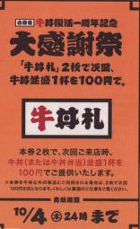 f:id:tetsuyaota:20071005084923j:image