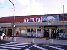 f:id:tetsuyaota:20071008131940j:image