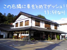 f:id:tetsuyaota:20071010153839j:image