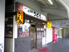 f:id:tetsuyaota:20071013122141j:image