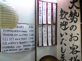 f:id:tetsuyaota:20071108165331j:image