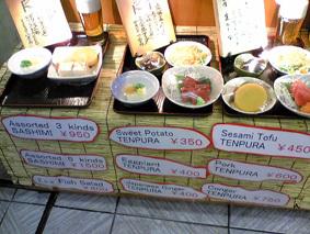 f:id:tetsuyaota:20071108165332j:image