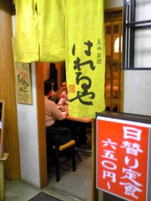 f:id:tetsuyaota:20071108165333j:image