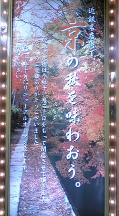 f:id:tetsuyaota:20071108170925j:image