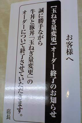 f:id:tetsuyaota:20071118204221j:image