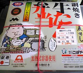 f:id:tetsuyaota:20071121222617j:image
