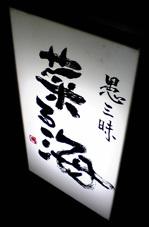 f:id:tetsuyaota:20071123121844j:image