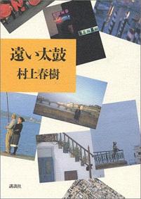 f:id:tetsuyaota:20071124180615j:image
