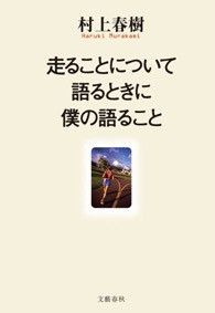 f:id:tetsuyaota:20071124180703j:image