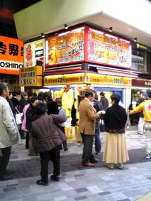 f:id:tetsuyaota:20071203160938j:image