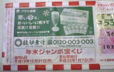 f:id:tetsuyaota:20071203160946j:image