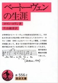 f:id:tetsuyaota:20071215203127j:image