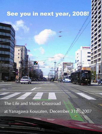 f:id:tetsuyaota:20071231140048j:image