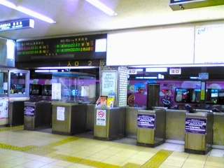 f:id:tetsuyaota:20080116213400j:image