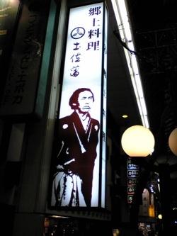 f:id:tetsuyaota:20080117195200j:image
