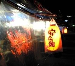 f:id:tetsuyaota:20080117220900j:image