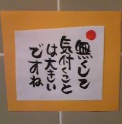 f:id:tetsuyaota:20080407213851j:image