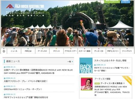 f:id:tetsuyaota:20080422220007j:image