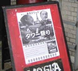 f:id:tetsuyaota:20080508210218j:image
