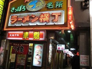 f:id:tetsuyaota:20080717002923j:image